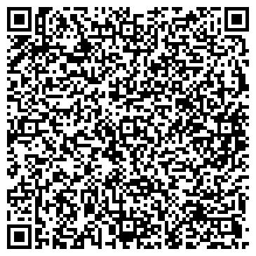 QR-код с контактной информацией организации Голден Тревелс