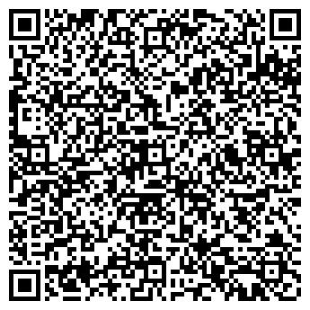 QR-код с контактной информацией организации Орнамент Украины