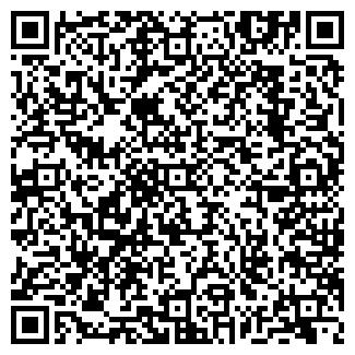QR-код с контактной информацией организации Русь-Тур