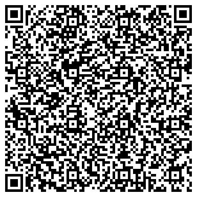 """QR-код с контактной информацией организации Туристическое агентство """"Волшебный мир"""""""