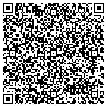 """QR-код с контактной информацией организации ООО """"Аква Спорт Сервис"""""""