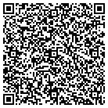 """QR-код с контактной информацией организации ЧП """"Трест"""""""