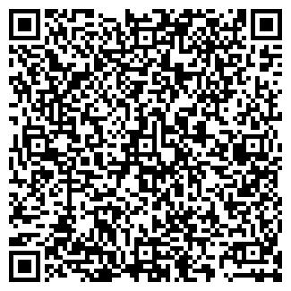 QR-код с контактной информацией организации Mерс-тур, ООО