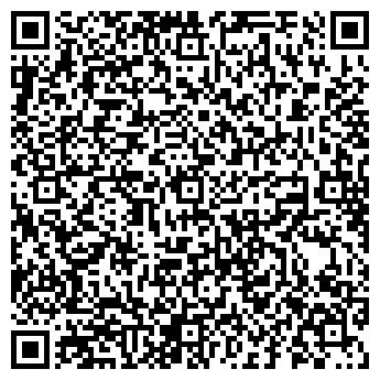 QR-код с контактной информацией организации Ток Тиса, АО