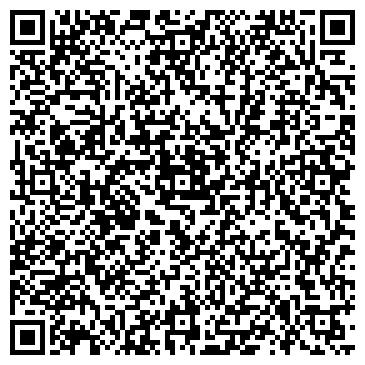 QR-код с контактной информацией организации Радар, ЛТД