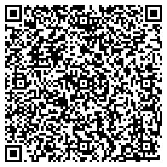 QR-код с контактной информацией организации Слон Тревел, ООО
