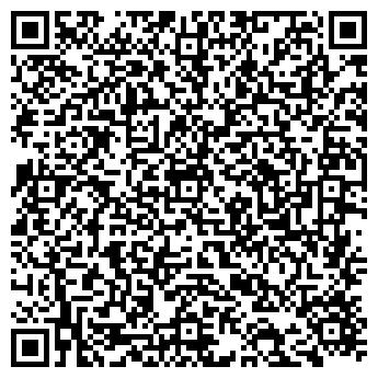 QR-код с контактной информацией организации Лазер Страйк, ФОП