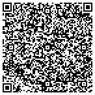 QR-код с контактной информацией организации АнгаСкул (AngaSchool), ООО