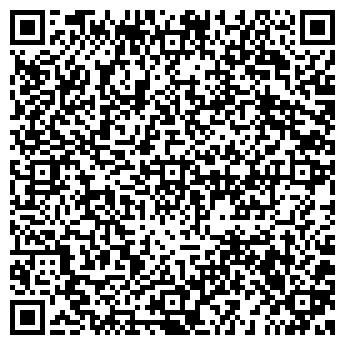 QR-код с контактной информацией организации Делюкс Тревел, Компания