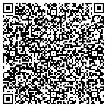 QR-код с контактной информацией организации Делюкс Вояж, ООО