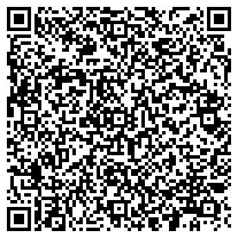 QR-код с контактной информацией организации Экстрим Тур, ООО