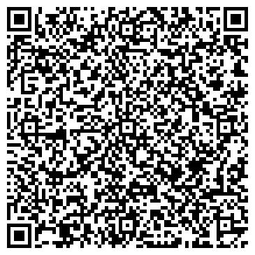 QR-код с контактной информацией организации Omar Travel, Компания