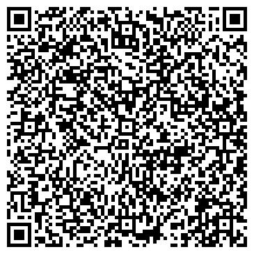 QR-код с контактной информацией организации Отель Комфорт, Компания
