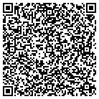 QR-код с контактной информацией организации Зэд-Транс, ООО