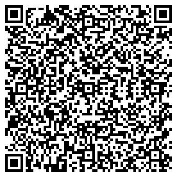 QR-код с контактной информацией организации Гелиос-В, ЧП
