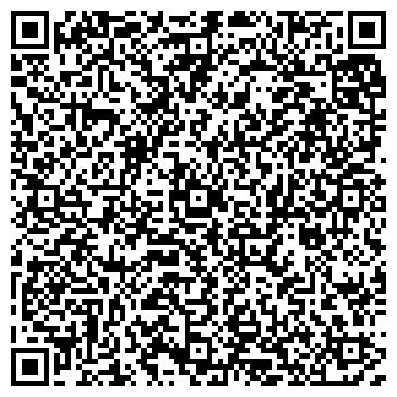QR-код с контактной информацией организации Virtual Flight School,ООО