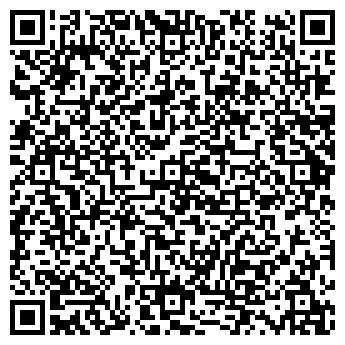 QR-код с контактной информацией организации Интересный Киев, ООО