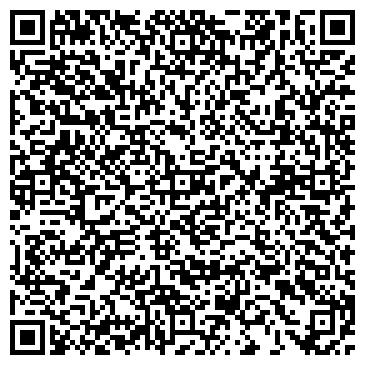 QR-код с контактной информацией организации Лайф Сонг Тревел, ЧП