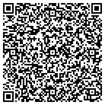QR-код с контактной информацией организации Астрея Киевская, ООО