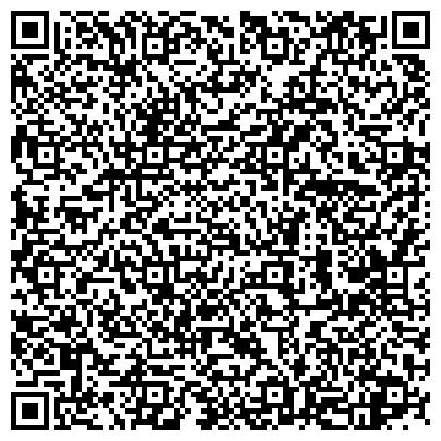 QR-код с контактной информацией организации Гостинично-оздоровительный комплекс Живая вода, ЧП