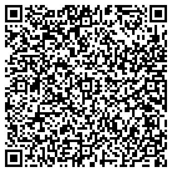 QR-код с контактной информацией организации Нью Лоджик, ООО