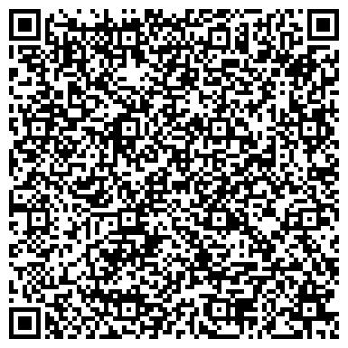QR-код с контактной информацией организации Туркомплекс Черемош, ООО