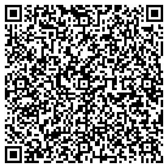 QR-код с контактной информацией организации Зеркальный Лабиринт, ООО