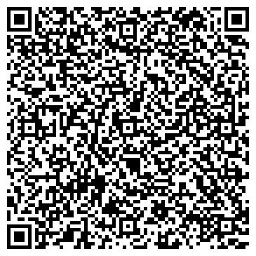 QR-код с контактной информацией организации Лайм-Тур ДОК Бригантина, ООО,