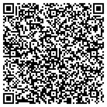 QR-код с контактной информацией организации Бюро АЛЬТАНА, ЧП