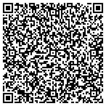 QR-код с контактной информацией организации Славутич-Тур, ЧП