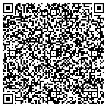 QR-код с контактной информацией организации Ола, ООО (Ola)