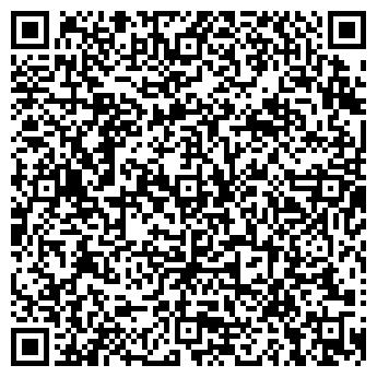 QR-код с контактной информацией организации DD-smile, Компания