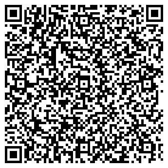 QR-код с контактной информацией организации Алди Тур(ТА), ЧП