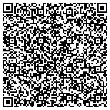 QR-код с контактной информацией организации Международная Автобусная Касса, ЧП