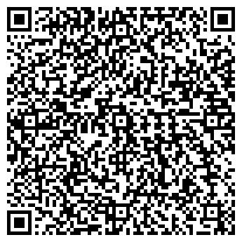 QR-код с контактной информацией организации Линдо вояж, ООО