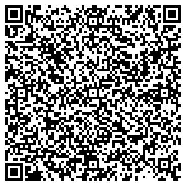 QR-код с контактной информацией организации Фирма Икарус, ООО