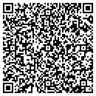 QR-код с контактной информацией организации Общество с ограниченной ответственностью ПМК-ПИС