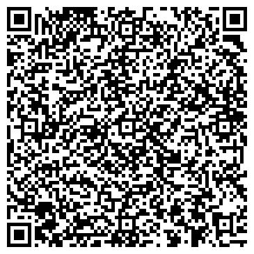 """QR-код с контактной информацией организации Гостиница """"Криворожец"""""""