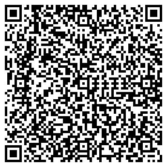 QR-код с контактной информацией организации Тур-Экспресс, Общество с ограниченной ответственностью