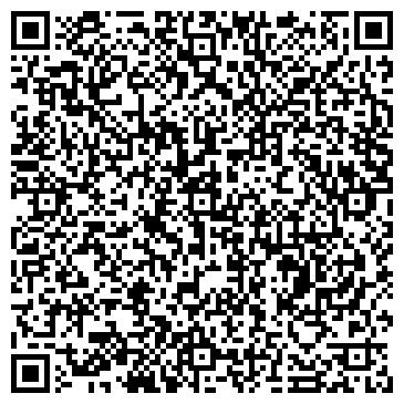 """QR-код с контактной информацией организации Турагентство """"Орхидея"""""""