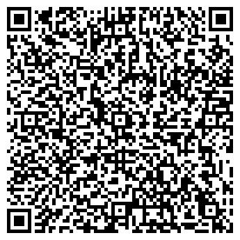 """QR-код с контактной информацией организации СТИ """"Будь ярче"""""""