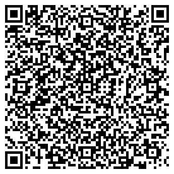 """QR-код с контактной информацией организации Турбаза """"Самара"""""""