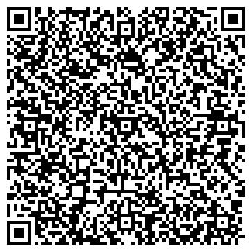 """QR-код с контактной информацией организации База отдыха """"Алые паруса"""""""