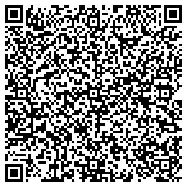QR-код с контактной информацией организации StarWays