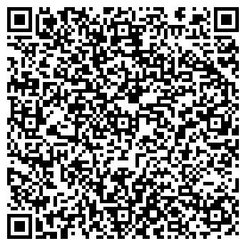 QR-код с контактной информацией организации ооо Почерк