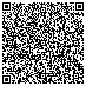 """QR-код с контактной информацией организации Субъект предпринимательской деятельности ФЛП """"Ардашов"""""""