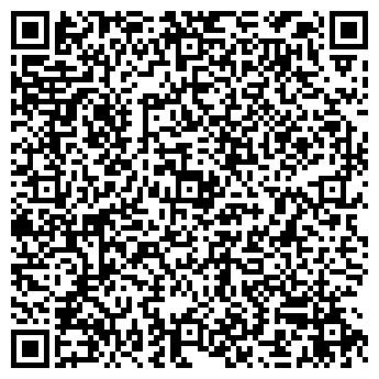 QR-код с контактной информацией организации ПП Шусте О.О.