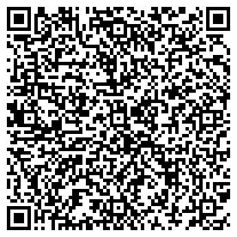 QR-код с контактной информацией организации Частное предприятие НаМоре