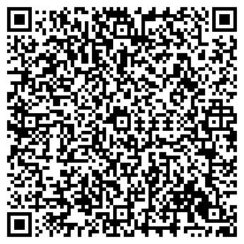 QR-код с контактной информацией организации Отдых и туризм