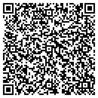 QR-код с контактной информацией организации Солнечный берег